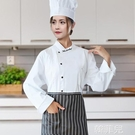 廚師服 廚師工作服女夏季薄款透氣西餐蛋糕店烘焙師食堂白色女士時尚短袖 韓菲兒