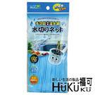 【HUKUKU福可】多功能濾水網 60入|過濾網 除濕袋 蔬菜網 肥皂網 廚餘收納