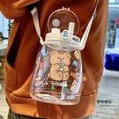 吸管水杯女大容量可愛杯子便攜背帶運動水壺夏天夏季超大水瓶【聚物優品】