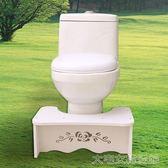 馬桶腳凳-廁所馬桶凳腳凳墊腳凳坐便凳蹲凳如廁凳子防水防潮大宅女韓國館YJT