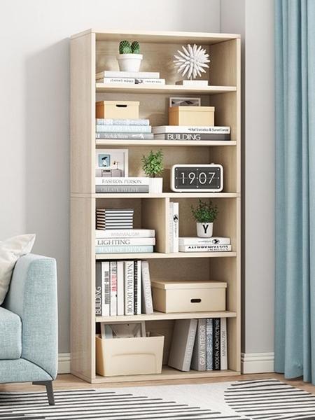 書架 簡易書架置物架落地書柜客廳簡約現代小型置物柜臥室收納架子柜子免運快出