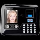 考勤機 指紋式打卡機面部刷臉手指指紋識別簽到機一體機【618特惠】