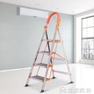梯子 不銹鋼家用折疊梯子加厚人字梯室內四五步工程樓梯凳椅【快速出貨】
