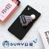 SONY XA2 L2 XA1+ XZ1 XZ Premium XA Ultra Z5 C5 手機殼 保護殼 毛帽手機殼