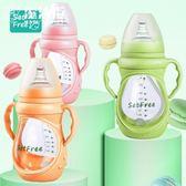 奶瓶玻璃新生兒防摔防爆硅膠套寬口徑防脹氣手柄嬰兒寶寶用品 魔法街