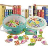 兒童木質磁性釣魚玩具1-2-3周歲半池套裝小孩子男女寶寶益智玩具【全館免運八五折任搶】