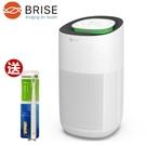 (獨家)送歐姆龍電動牙刷 只送不賣【BRISE】C260 10坪 抗PM2.5除甲醛空氣清淨機