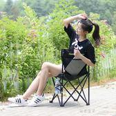 夢花園戶外折疊椅便攜靠背凳子釣魚椅休閑椅沙灘椅美術寫生導演椅igo 秘密盒子