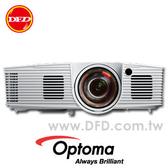 現貨 Optoma 投影機 RS330ST XGA短焦商務投影機 公司貨