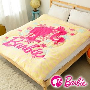 【Barbie】北海道雪花- 波拉絲時尚冬被《鵝黃》