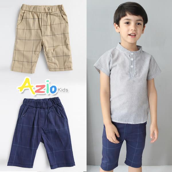 Azio 童裝 短褲 細線格紋窄版短褲(共2色)