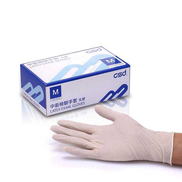 中衛檢驗手套M(乳膠)(100pcs/盒) 【康是美】