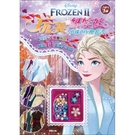 Frozen 冰雪奇緣 完美紙娃娃 串珠DIY換裝書 RB005M