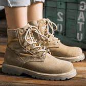 馬丁靴男夏季戰靴男沙漠軍靴高筒鞋男女短靴