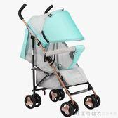 萬寶樂嬰兒推車輕便摺疊可坐可躺簡易單向輕便避震兒童寶寶手推車 igo漾美眉韓衣