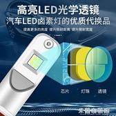 LED汽車大燈 進口燈珠汽車LED大燈帶透鏡聚光H1 H4 H7 9005紫銅散熱編織網 快速出貨YYJ