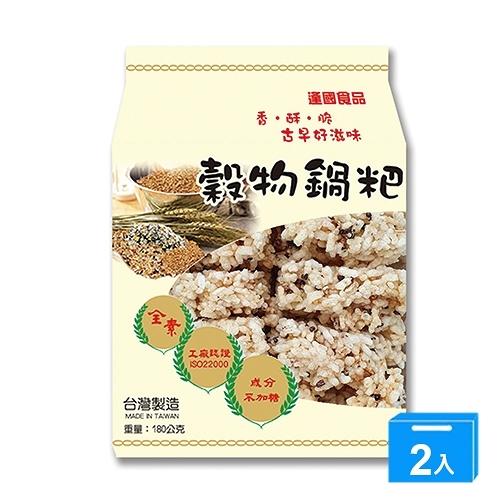 逢國食品-穀物鍋粑180g【兩入組】【愛買】
