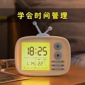 智能小鬧鐘夜光學生用兒童靜音鐘錶時鐘創意擺件卡通可愛電子床頭