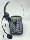 電銷耳麥話機 FHT500耳機電話 電話銷售專業組 快撥電話機 耳機架 電話行銷專用