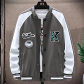 春秋裝2021新款夾克男士棒球領衣服外套韓版潮流寬鬆外穿衛衣ins1 幸福第一站