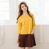 睡衣 居家服 洋裝- Wonderland 顯瘦撞色- 黃
