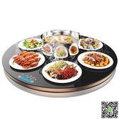 飯菜保溫板 弗勒斯飯菜保溫板家用熱菜板保溫餐桌圓櫃電熱杯墊加熱器暖菜寶 MKS宜品居家館