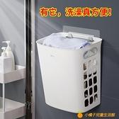 浴室衛生間置物架廁所壁掛衣籃洗澡放衣服的衣物柜洗手間收納神器【小橘子】
