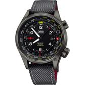 Oris豪利時 Altimeter Rega 瑞士空中救援限量錶-47mm 0173377054264-Set52316GFC