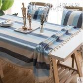 桌布現代簡約茶幾桌布布藝棉麻小清新北歐風格餐桌布長方形臺布正  【驚喜價格】