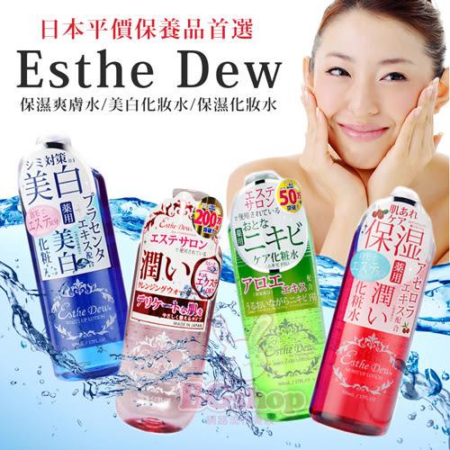 日本 Esthe Dew 保濕爽膚水/美白化妝水/保濕化妝水 500ml【BG Shop】4款供選