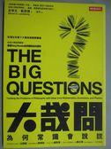 【書寶二手書T1/科學_GRZ】大哉問:為何常識會說謊_Steven E. Landsburg
