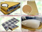日式和風/萊雅【軟式竹席墊】(3*6.2尺) (4CM)/單人/採竹席第二表層更軟適而不傷夾傷您的肌膚.