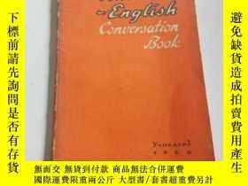 二手書博民逛書店conversation罕見book(俄文, 不好)Y21282