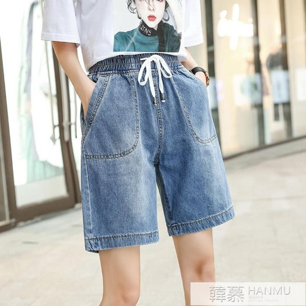 鬆緊腰牛仔短褲女夏新款大碼胖mm寬鬆高腰闊腿顯瘦五分褲薄款 萬聖節狂歡