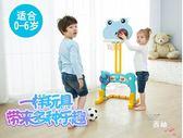 室內家用投籃寶寶成長小男孩運動戶外籃球框玩具xw