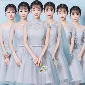 伴娘禮服女2018新款韓版姐妹團禮服裙中式派對灰色畢業小禮服短款  無糖工作室