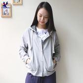 American Bluedeer - 袖口刺繡外套(魅力價) 春夏新款
