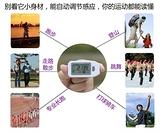 中文3D大字屏電子計步器老人手環走路跑步公里計數夜光手錶 【618特惠】