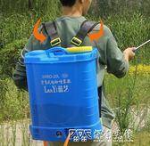 噴霧器農用電動鋰電池背負式智慧自動充電打藥機果樹高壓農藥桶壺ATF 探索先鋒