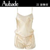 Aubade-影舞者S-L蠶絲連身衣褲(香檳金)ZI87