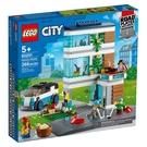 LEGO 樂高 CITY 城市系列 60291 城市住家 【鯊玩具Toy Shark】