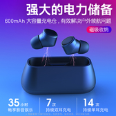T1真無線雙耳5.0遊戲藍芽耳機迷妳男女跑步入耳式隱形耳塞