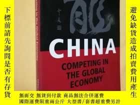 二手書博民逛書店英文原版罕見Competing in the Global Economy by Wanda Tseng and