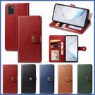 三星 Note10 Lite 圓扣商務款 手機皮套 插卡 支架 掀蓋殼 保護套