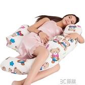 孕婦枕枕側臥枕孕婦枕頭側睡枕靠墊用品 多功能抱枕 雙十二免運HM