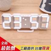 B390 3D立體LED數字時鐘 鬧鐘 電子鐘 數字鐘 USB供電 韓劇 同款 禮物【熊大碗福利社】
