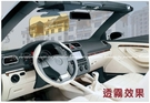 【車用防眩鏡】二合一汽車用遮陽鏡 夜視鏡...