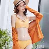內衣套裝女女無鋼圈薄款少女小胸夏季無痕美背法式性惑 LR8498【原創風館】