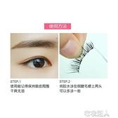 假睫毛膠水透明款粘性速干防過敏溫和 【快速出貨】