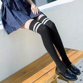 長筒襪女過膝秋冬長襪子防滑韓版學院風日系中筒長腿高筒大腿襪潮  圖拉斯3C百貨